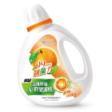 橘子工坊 - 天然濃縮洗衣精-制菌力 - 1800ml