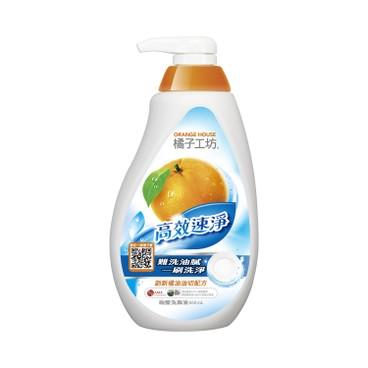 橘子工坊 - 碗盤洗滌液-高效速淨 - 650ml