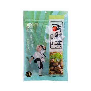 YU SHUEN FENG - PEANUTS - 200G