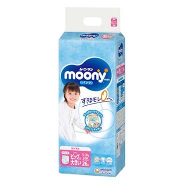 MOONY - MAN超透氣學行褲加加大碼(女仔) - 26'S