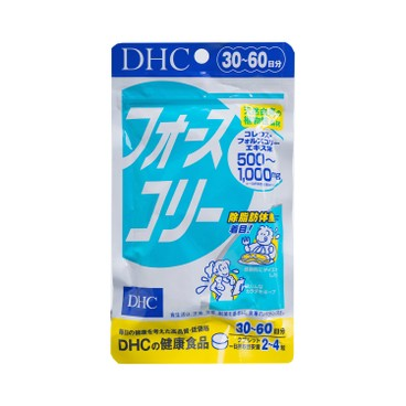 DHC(平行進口) - 新4SLIM修身食品 (30日份) - 120'S