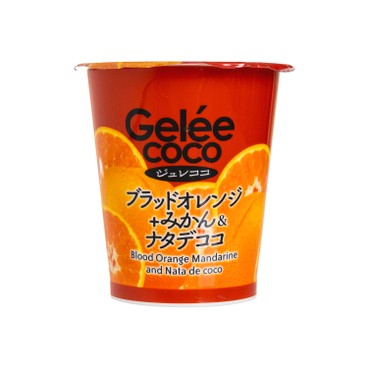 ZAO HIGHLAND FARM - Jelly Orange - 155G