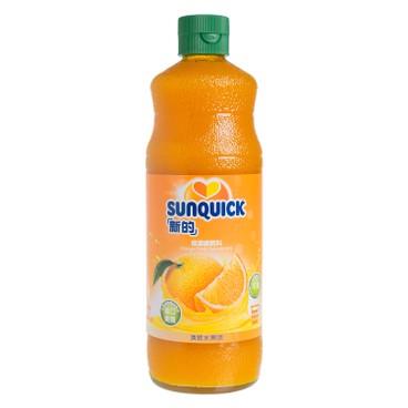 SunQuick - Orange Cordial - 840ML