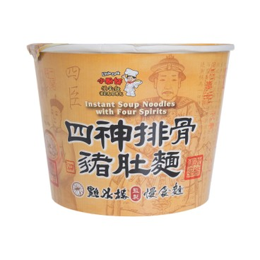 LITTLE COOK - Instant Soup Noodles With Four Spirits - 313G