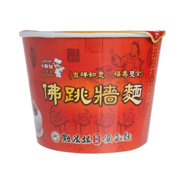 LITTLE COOK - Instant Soup Noodles With Assorted Dried Food - 336G