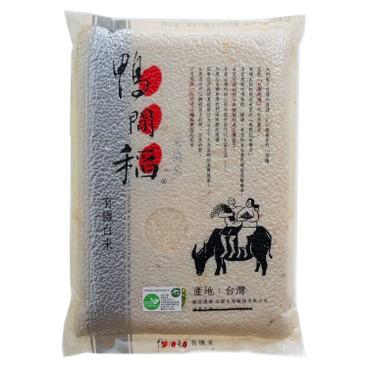 鴨間稻 - 有機白米 - 3KG
