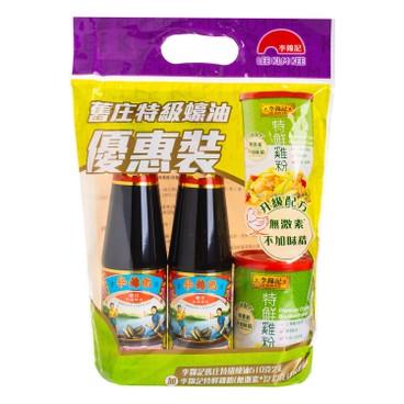 李錦記 - 尊貴套裝-舊庄特級蠔油+雞粉 - 510GX2+273G