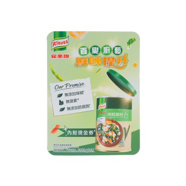 KNORR - No Msg Added Chicken Powder Sachet - 10G