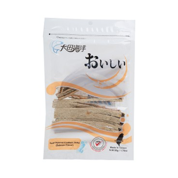 DAH TIEN - Grilled Fish Snack - 50G