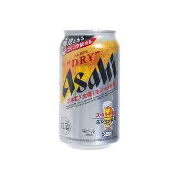 ASAHI - BEER JUG (JP VERSION) - 340ML
