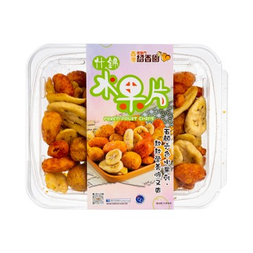 SHIU HEUNG YUEN - Dried Fruits - 100G