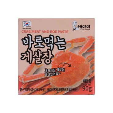 PEI MAMA - Carb Paste With Carb Meat - 90G