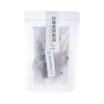 好茶養生 - 排毒美顏套裝 - 52GX3