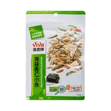 VIVA - Dried Fish Snacks - 80G