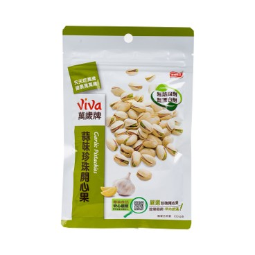 VIVA - Pistachio Nuts - 100G