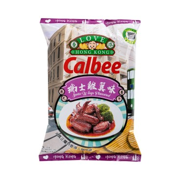 CALBEE - Swiss Wings Flavoured Potato Chips - 70G