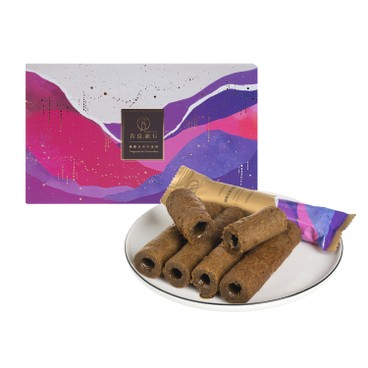 BLUE BIRD TRAVEL - Tea Egg Rolls - 8'S
