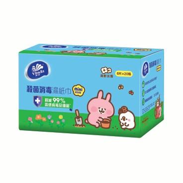 維達 - 殺菌消毒濕紙巾(迷你裝) - 8'SX20