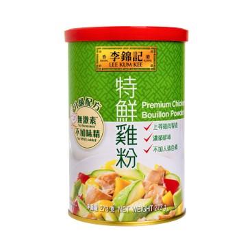 李錦記 - 特鮮雞粉 (不加味精) - 273G