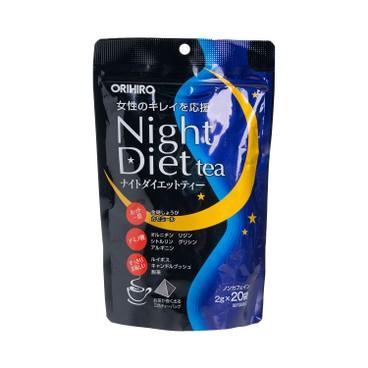 ORIHIRO - Night Diet Tea - 20'S