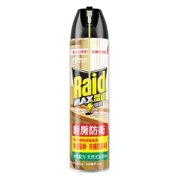 雷達 - 強效蟑螂螞蟻嘖霧 - 天然尤加利香味 - 500ML