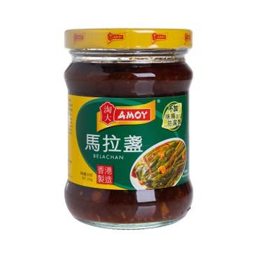 AMOY - Belachan Sauce - 220G