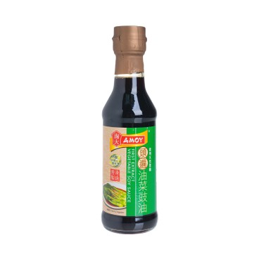 AMOY - First Extract Vegetable Soy Sauce - 250ML