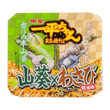 明星 - 一平夜店山葵X芥末蛋黃醬炒麵 - PC