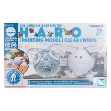 BANDAI - HGBF HAROPLA HARO WHITE CLEAR (LIMIT EDITION) - PC