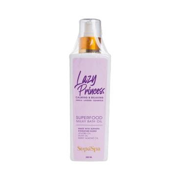 SUPERFOOD LAB - LAZY PRINCESS MILKY BATH OIL - 250ML