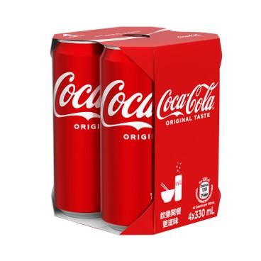 COCA-COLA - Coke tall Can random Packing - 330MLX4