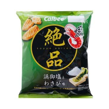 卡樂B - 蝦片-絕品浜御塩芥末味 (期間限定) - 60G
