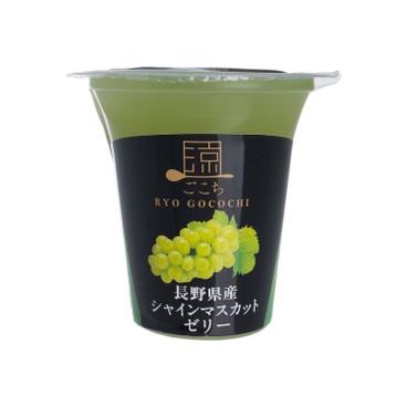 NIKKOH KONJAC - Shine Muscat Flavour Jelly - 125G