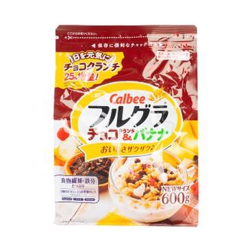 CALBEE - FRUIT GRANOLA - BANANA & CHOCOLATE - 700G