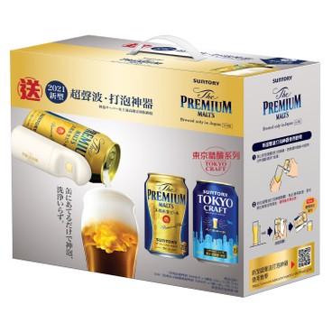 三得利 - 精釀愛爾啤酒 (禮盒裝) (附超聲波打泡神器2021) - 350MLX12+1'S