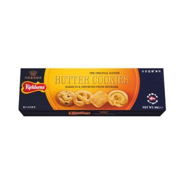 Kjeldsens - Butter Cookies - 90G