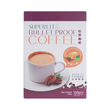 SUPER LIT - BULLETPROOF COFFEE - GRASS FED BUTTER KETO (COCONUT OIL/C8 MCT OIL/GHEE) SUPER LOW CARBOHYDRATES - 15GX10