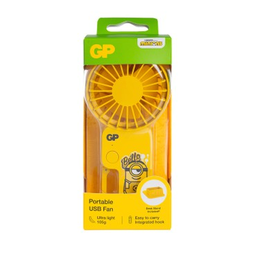 GP BATTERY - Minions Limited Edition Usb Portable Fan Lighting Yellow - PC