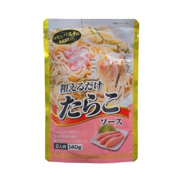 KOUSYO - 鱈魚子意粉醬 - 140G