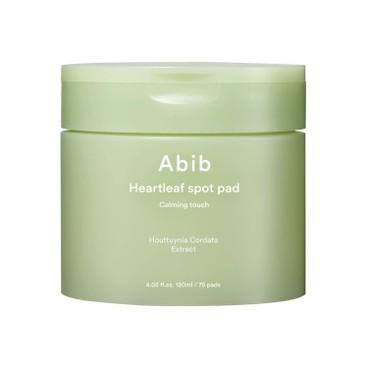 ABIB - 魚腥草舒緩肌膚去角質爽膚棉 - 120ML