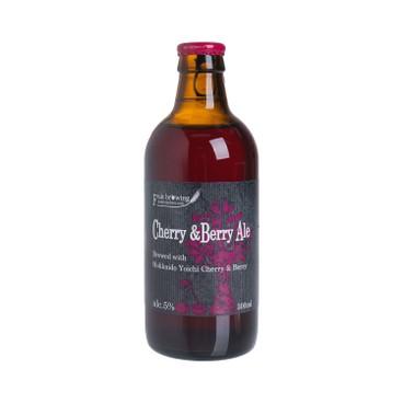 北海道麦酒釀造 - 手工啤酒 - 櫻桃藍莓愛爾果釀 - 300ML