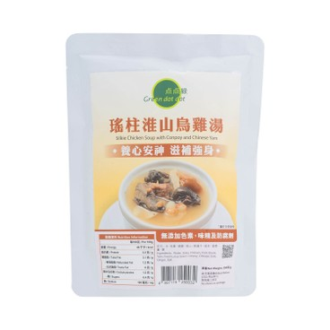 GREEN DOT DOT - Silkie Chicken Soup With Conpoy And Chinese Yam - 350G