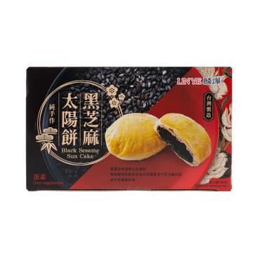 麟燁 - Taro Pastry - 6'S