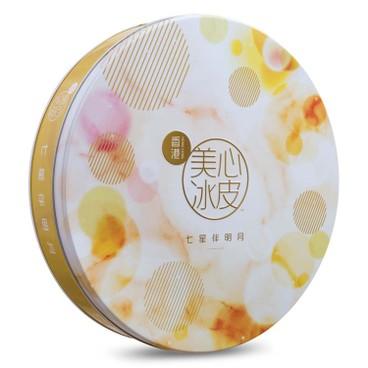 美心 - 月餅券-七星伴明月冰皮禮盒 - PC