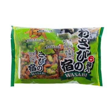 TAKUMA - Mix Nuts Snack - 6'S
