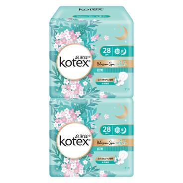 KOTEX - BLOSSOM SPA WHITE TEA UT 28CM(TWINPACK) - 11'SX2
