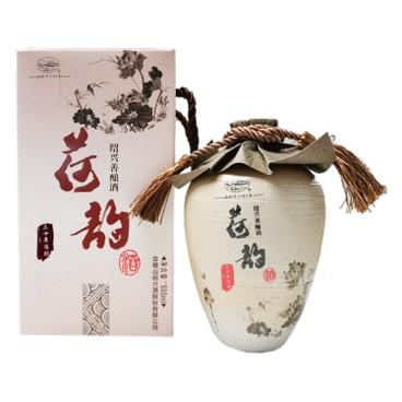 會稽山 - 30年荷韻花雕酒 - 500ML