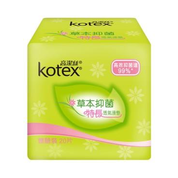 KOTEX - HERBAL PTY LONG (TRIAL) - 20'S