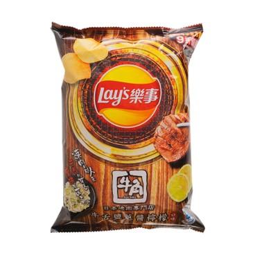 樂事 - 薯片-牛舌鹽蔥醬檸檬味 (期間限定) - 63G