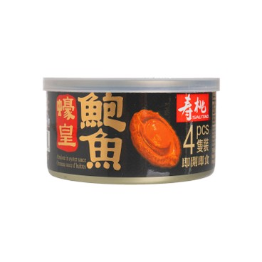 SAU TAO - ABALONE IN OYSTER SAUCE (4 PCS) - 140G